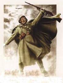 Мужність відвага і героїзм воїнів