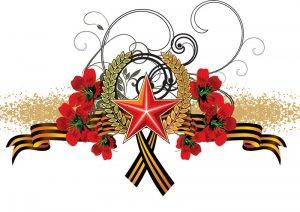 http://www.svatovo.ws/pic/news/m_6_2011155256b0cf3d_9may2.jpg