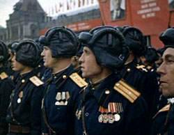 Под ленинградом и москвою в сорок